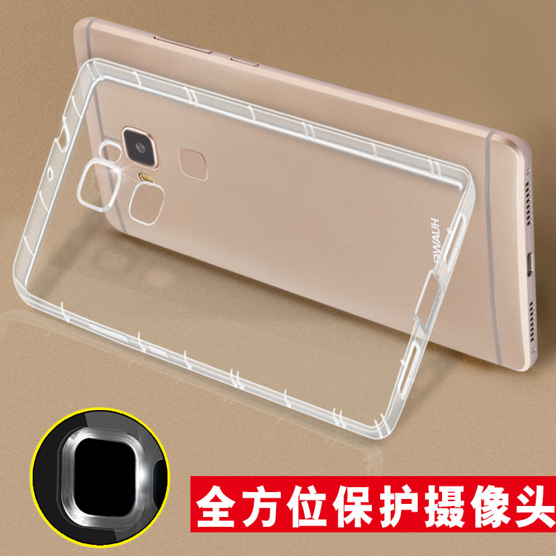 Ancient shang ancient huawei mates mates --我们会告诉民众这个故事s mobile phone sets huawei huawei phone shell silicone transparent protective shell tide
