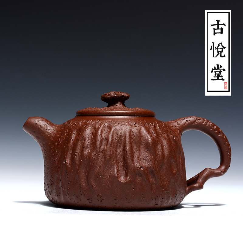 [Ancient] yue tong yixing teapot pure handmade famous old purple clay segment for the spring clay pot Teapot tea