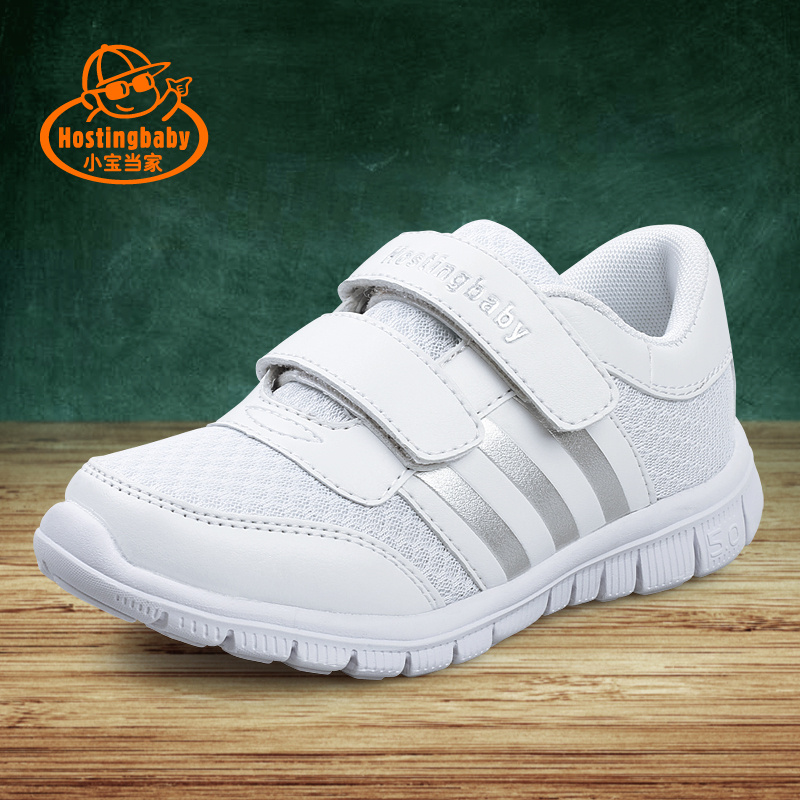 Andy headed girls shoes student white sneakers boys shoes mesh shoes white sneakers white sneakers shoes for children in autumn