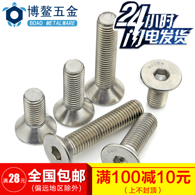 Anglo-american system of 304 stainless steel flat head/countersunk head hex screws 10 #-24 1/4 20-5/16-18 teeth