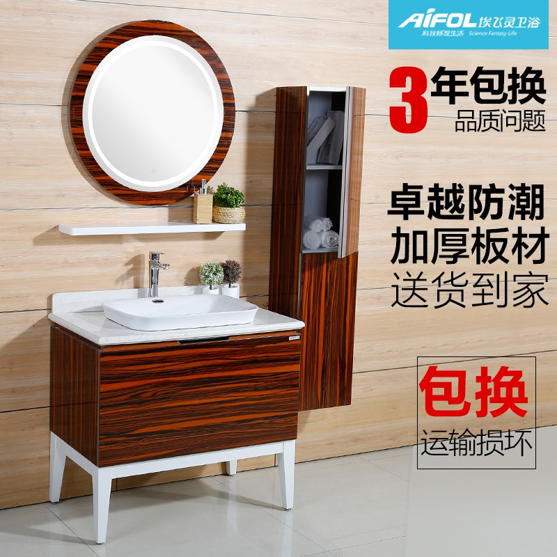 Angstrom main cabinet plywood waterproof board bathroom cabinet mirror cabinet bathroom cabinet bathroom cabinet combination cabinet AT-31116