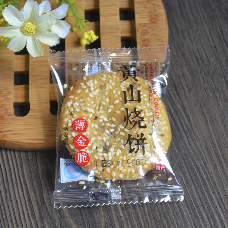 Anhui huangshan specialty biscuits crisp thin gold over hong kong china gold sesame crackers shortbread snack snacks authentic fried meat