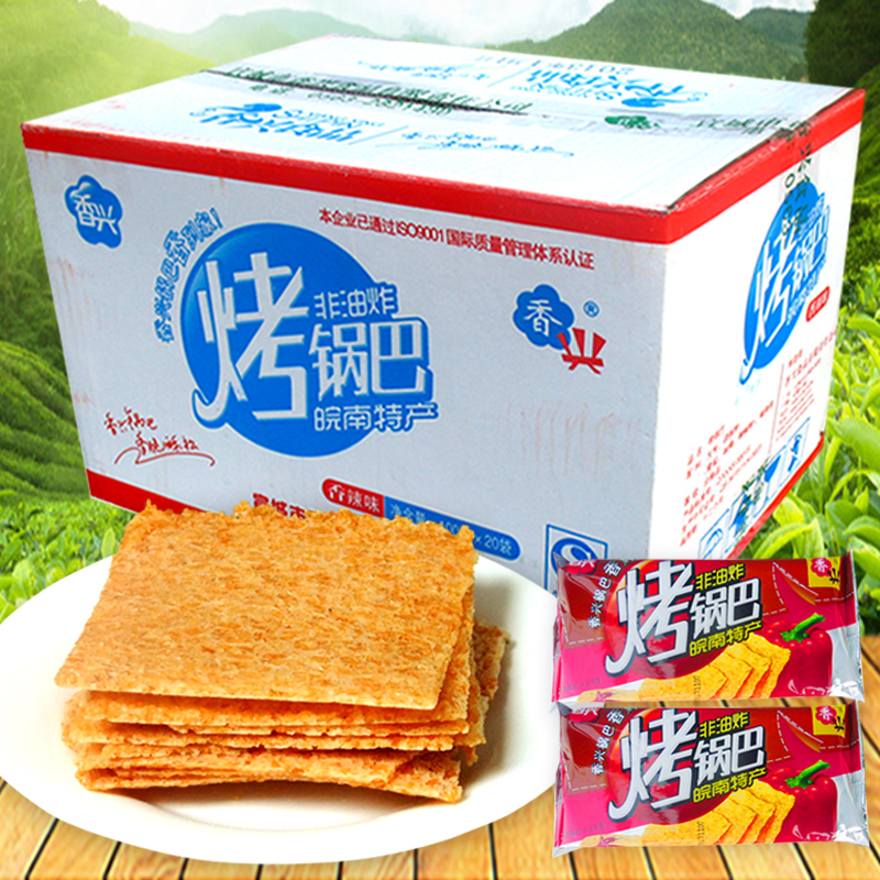 Anhui specialty crispy roasted crispy spicy flavor (20 bags grams x100) hong xing crispy snack snack boxes