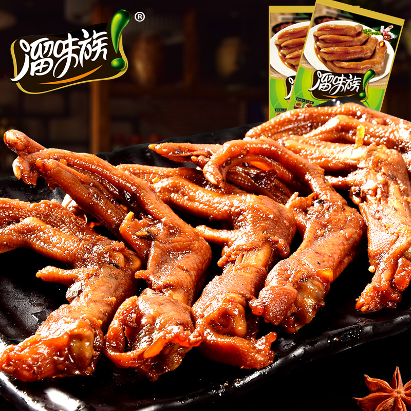 Anhui specialty ethnic flavor slipped office casual snack snack snack snack spicy duck luya palm