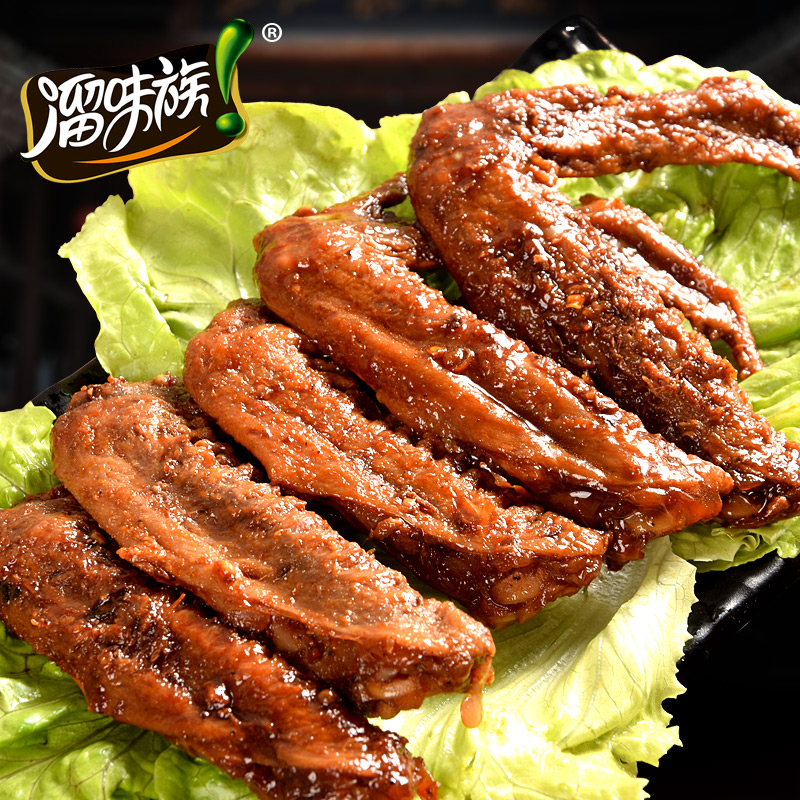 Anhui specialty snacks cooked duck wings duck wings xuancheng specialty ethnic flavor snack snacks g