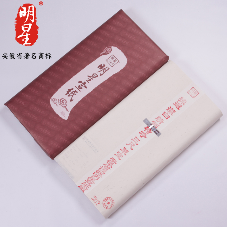 Anhui star xuan paper handmade 2812 brush painting special net feet of net rice paper skin raw declared the creation of special offer free shipping