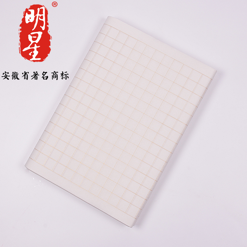 Anhui xuan xuan bansheng undercooked 5CM off 2cm3cm4cm5cm white checkered practice calligraphy brush with