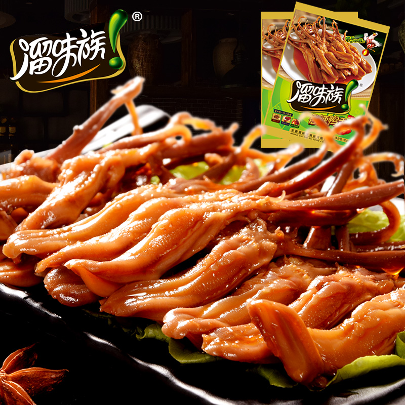 Anhui xuancheng specialty ethnic flavor slipped piccante gaba-rg benn snack snack bags of cooked