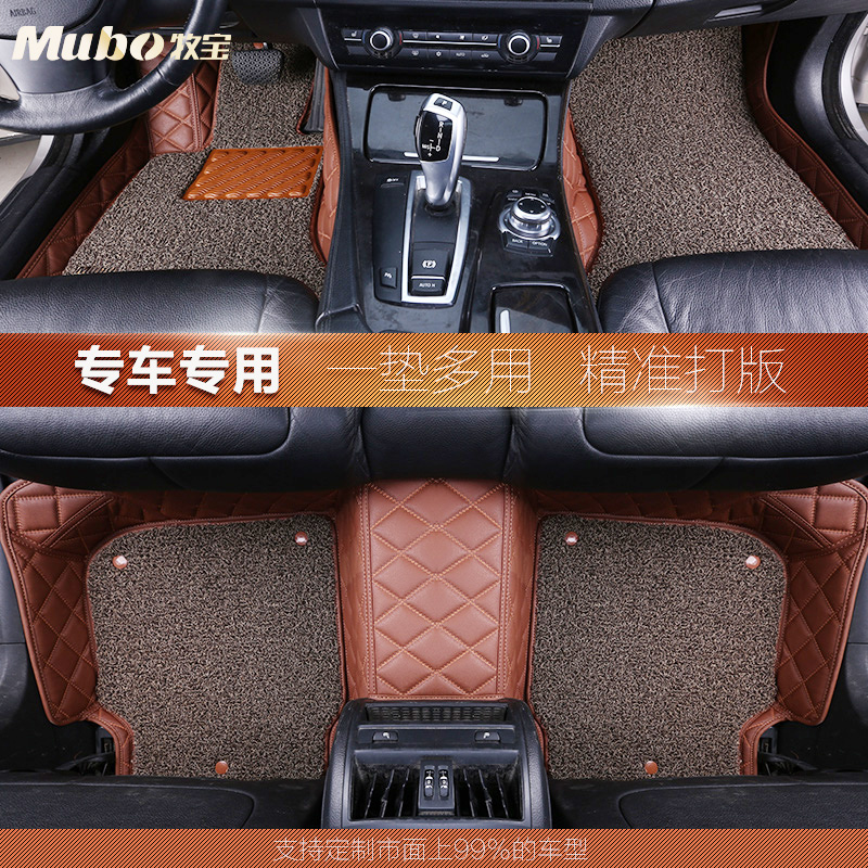 Animal husbandry and treasure wholly surrounded by wire loop mats car mats benz a class b c class e class e260l GLK300GLC260GLA