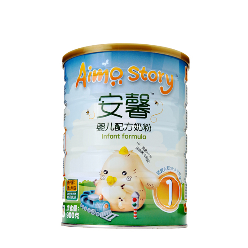 Ann hope australia imported infant formula in paragraph 1 of the newborn infant formula milk powder 900g 1 canned