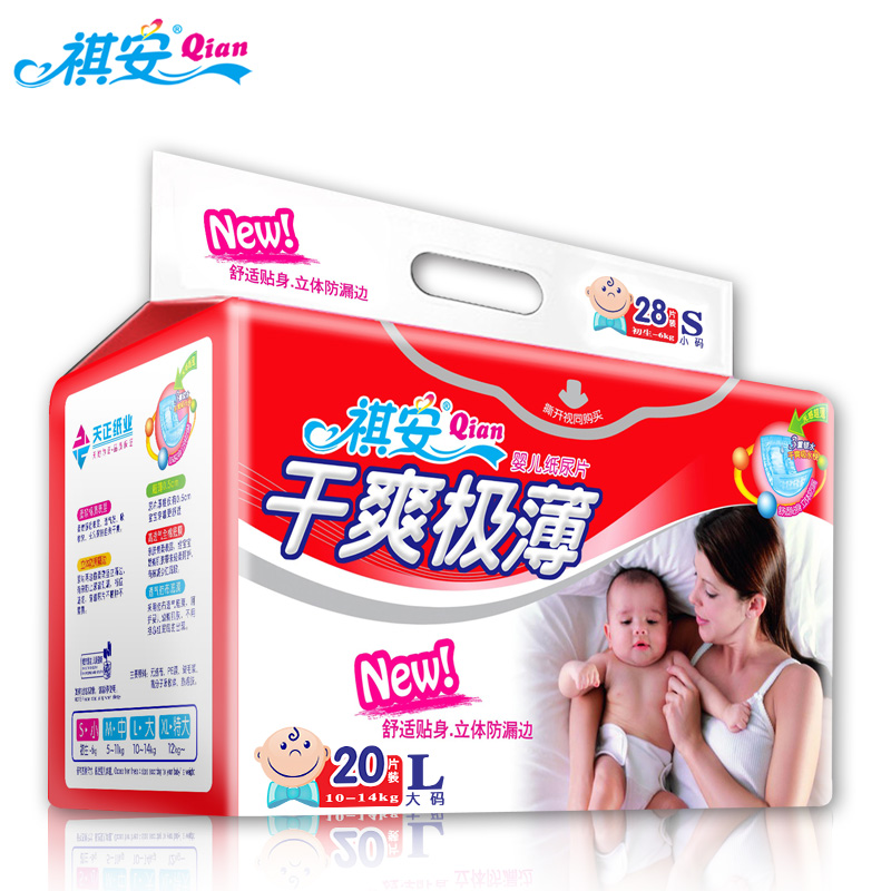 Ann kee diapers dry thin breathable men and women generic thin baby diapers wet diaper baby diapers big yards l