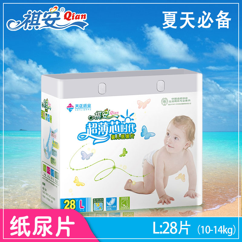Ann kee dry diapers big yards thin core era of men and women special baby dry and breathable baby diapers l