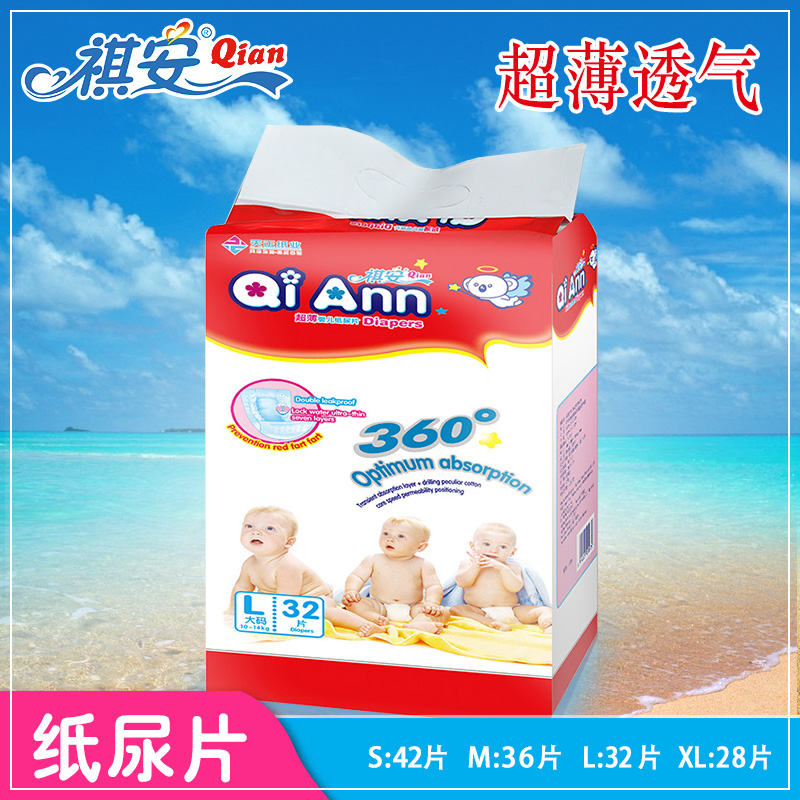 Ann kee thin diapers baby dedicated 360 degrees leak male and female baby s/m/l/xl code Baby diapers