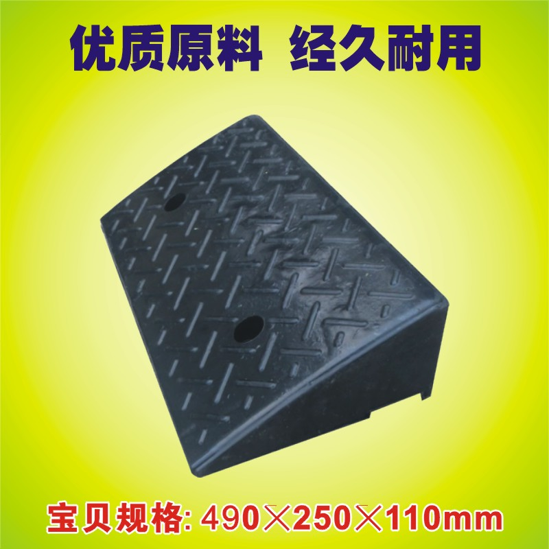 Ann simoniir rubber along the road slope ramp slope stairs pad pad portable triangular ladder cushion pad pad wheel