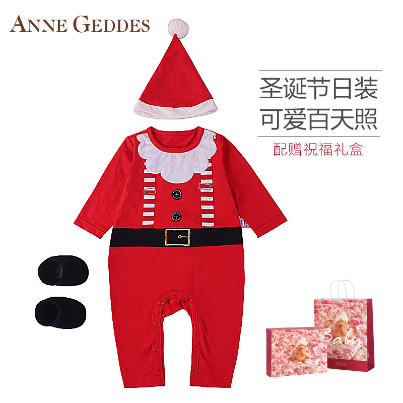 Annegeddes meng camp children's clothing baby clothing baby romper cotton coveralls spring and autumn and winter christmas gift red