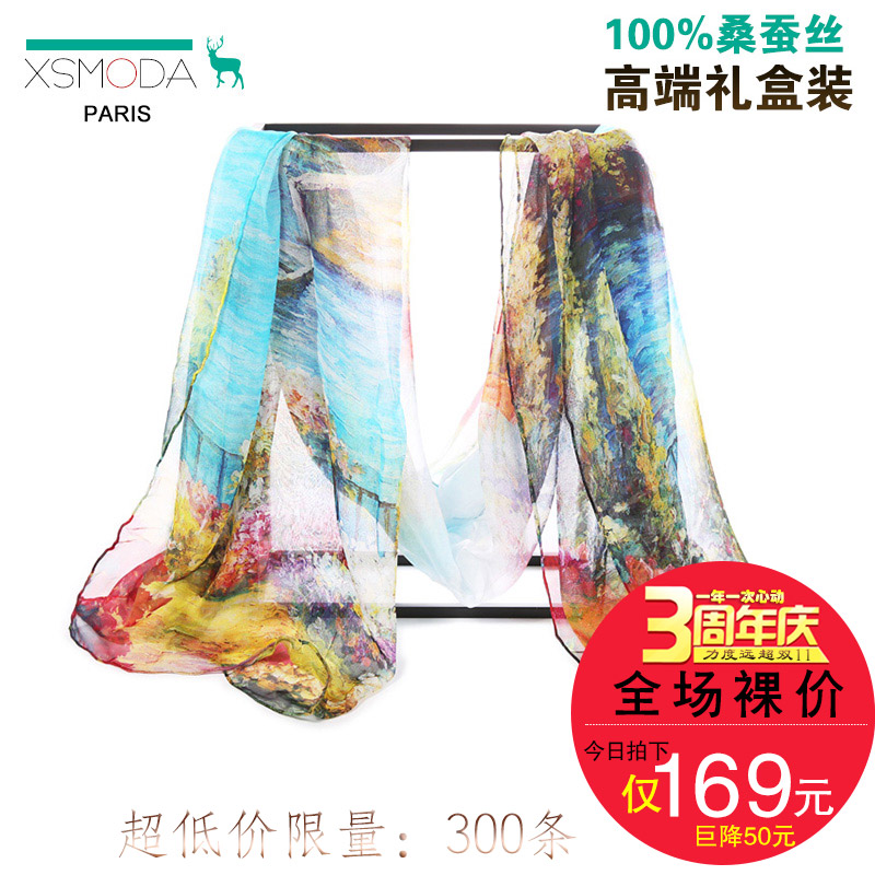 [Anniversary] summer sun silk scarf upscale silk scarves ladies silk scarf shawl long section of the spring and autumn thin
