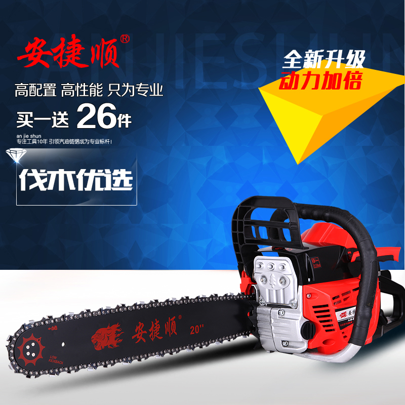 Ansett 6900 boutique gasoline power saws logging saws chain saw chain with imports of industrial grade 20