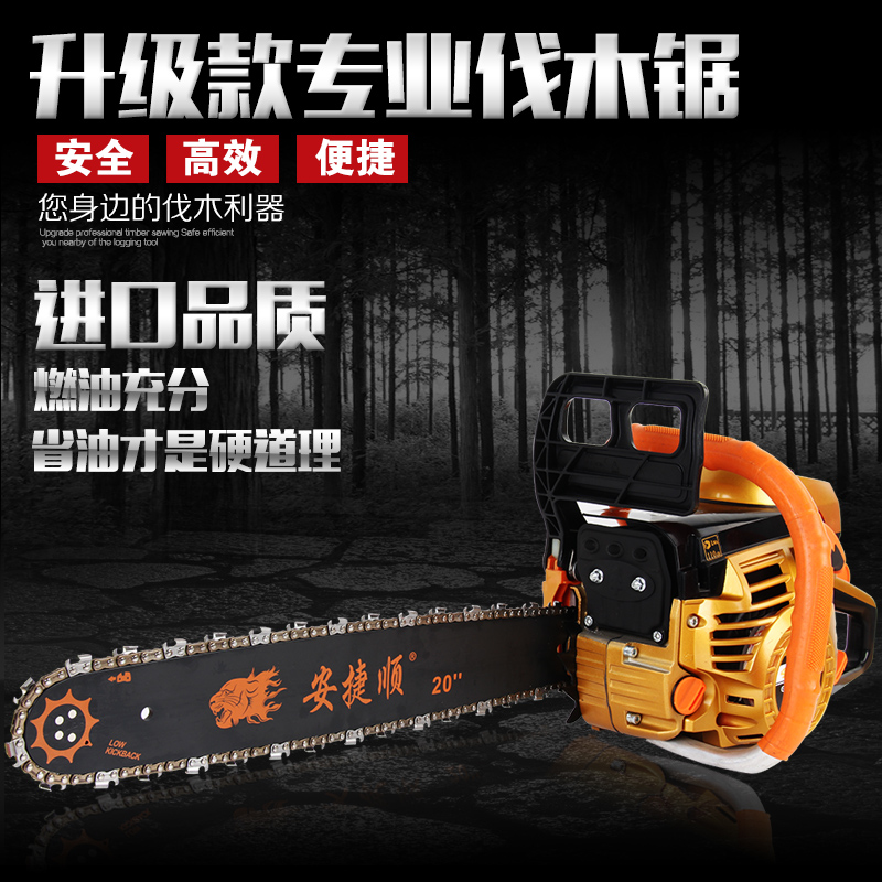 Ansett power petrol chainsaw logging chain saw gasoline chain saw logging saws easy to start and easy to import chain saw accessories