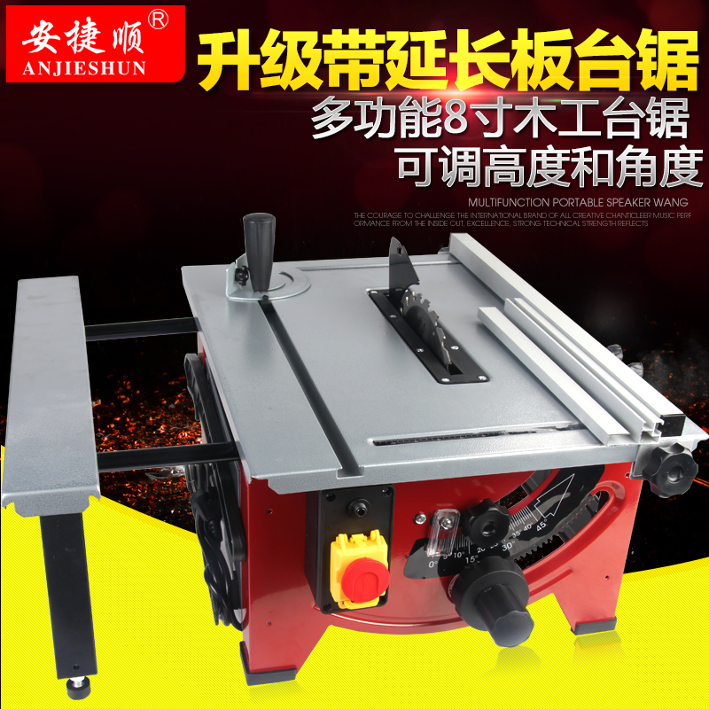 Ansett versatile small 8 10-inch table saw woodworking table saw woodworking saws chainsaw cutting machine cutting machine