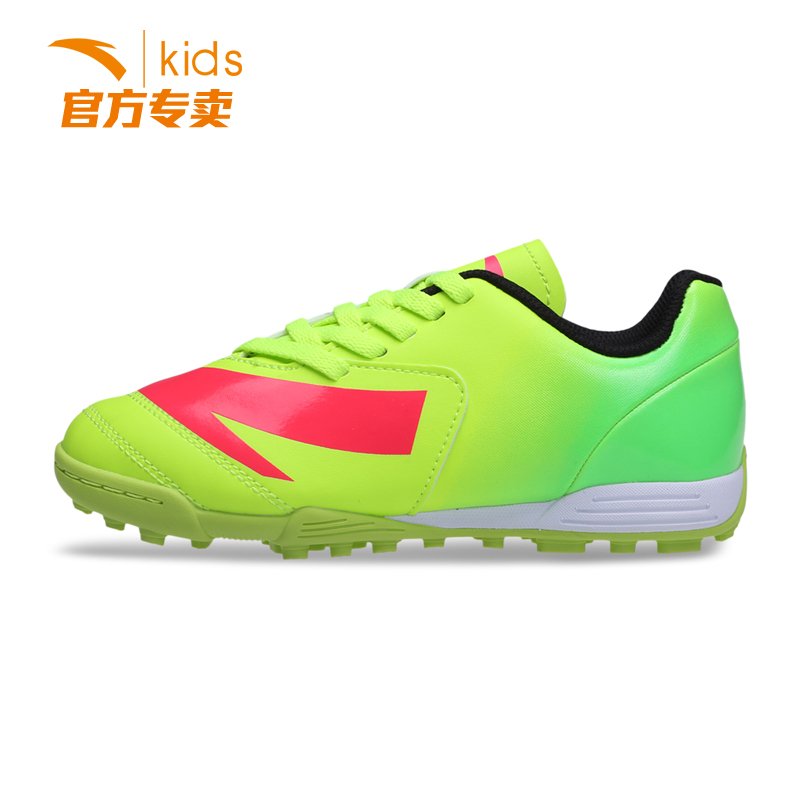 Anta kids 2016 summer new big virgin male sports shoes football shoes broken nails football training shoes student shoes