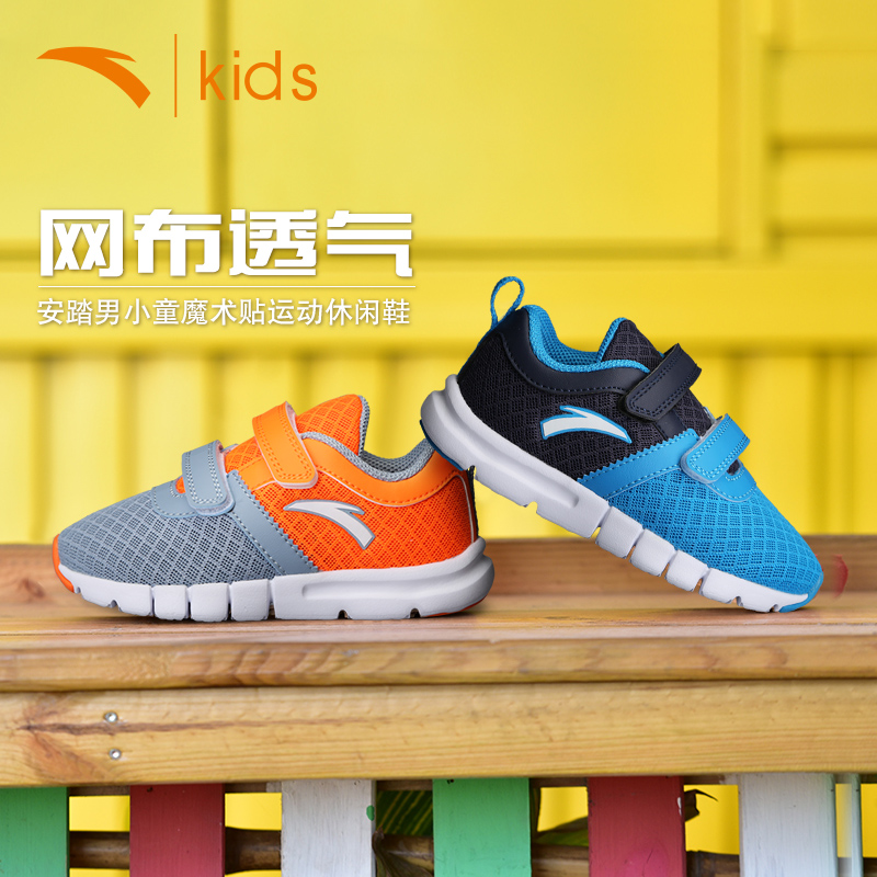Anta men's shoes 2016 spring and autumn new counter genuine small child toddler shoes mesh sports running shoes
