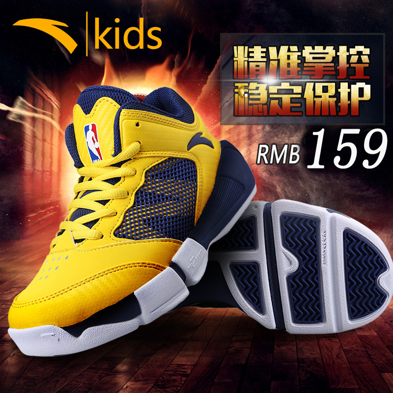 Anta nba basketball shoes boys shoes 2016 summer new big boy sports shoes wearable shoes high to help children