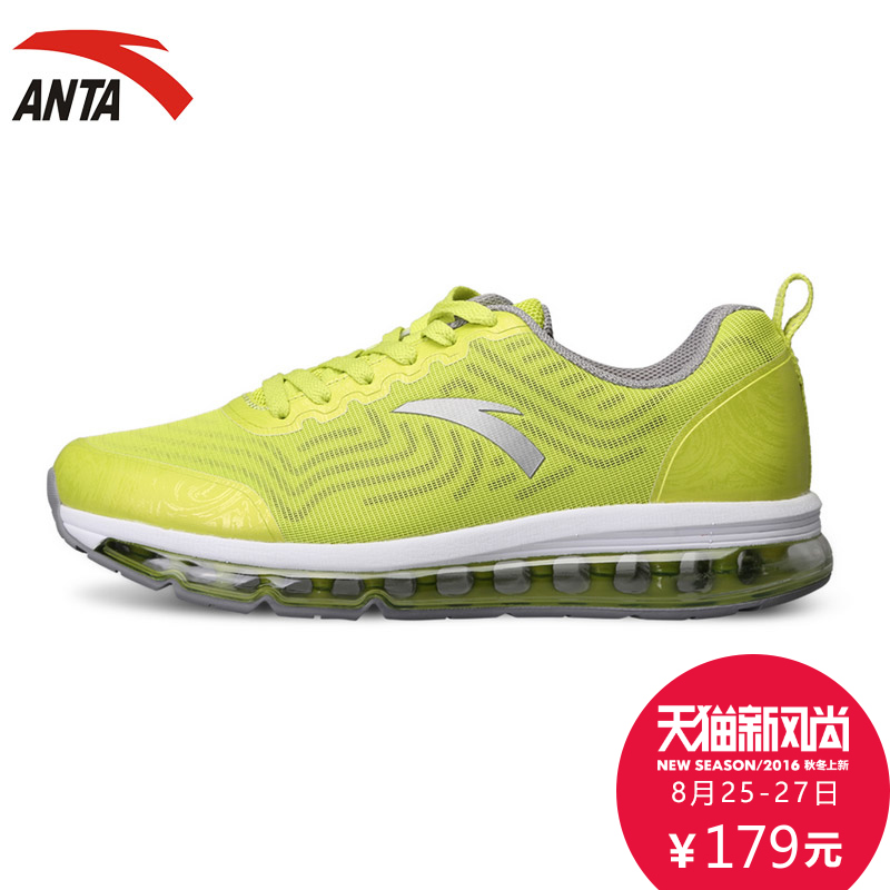 Anta running shoes men's spring and autumn genuine breathable cushioning running shoes casual shoes cushion running shoes sports shoes