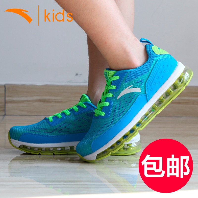 Anta shoes boy shoes air cushion shoes 2016 summer big boy casual shoes children's sports shoes wear and cushioning qidianxie