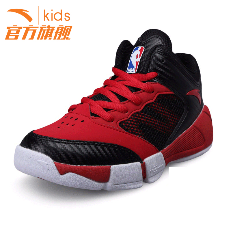 Anta shoes men's shoes basketball shoes 2016 high to help children fall and winter new male big boy sports shoes cushioning shoes men's shoes