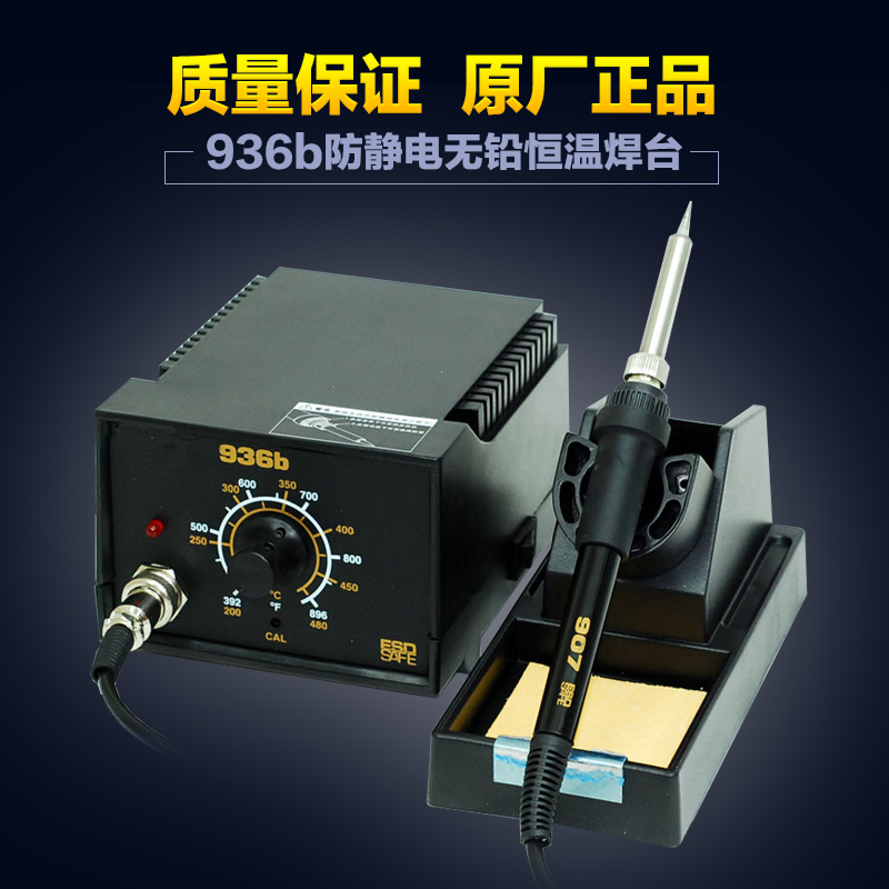 Antaix at936b antistatic unleaded thermostat thermostat soldering station iron thermostat thermostat soldering station