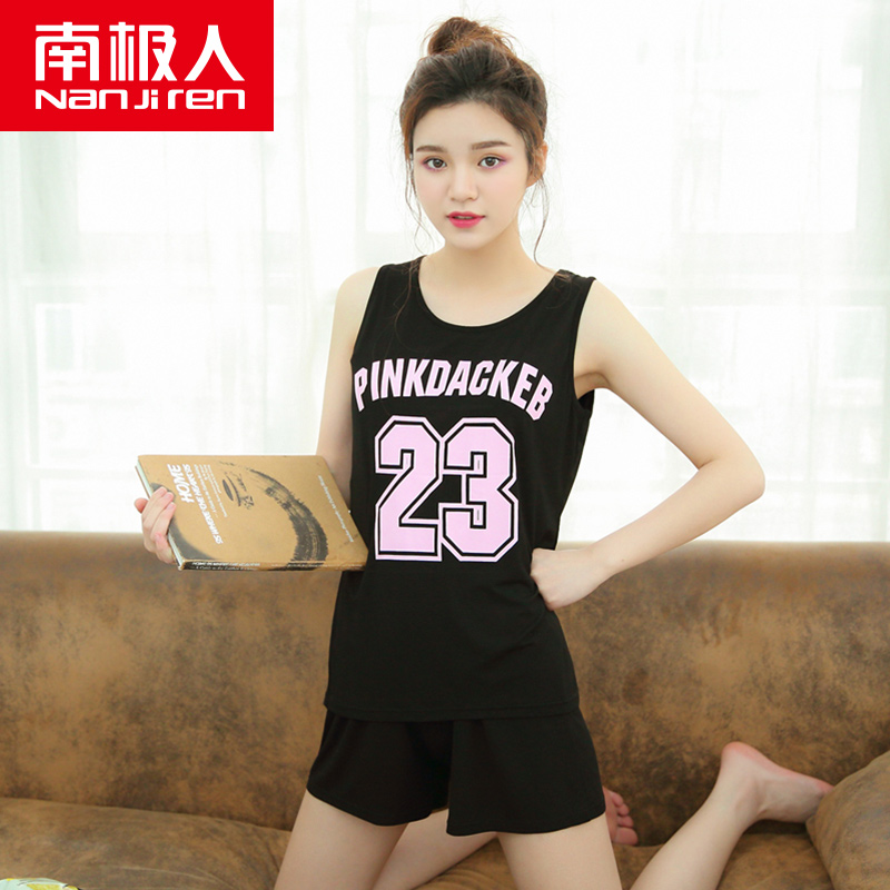 9582b551cd Get Quotations · Antarctic autumn and sporty letters vest summer viscose   home  pajamas suit female models young