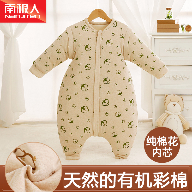 Antarctic autumn and winter cotton core organic cotton infant baby sleeping bag anti tipi children warm baby sleeping bags legs