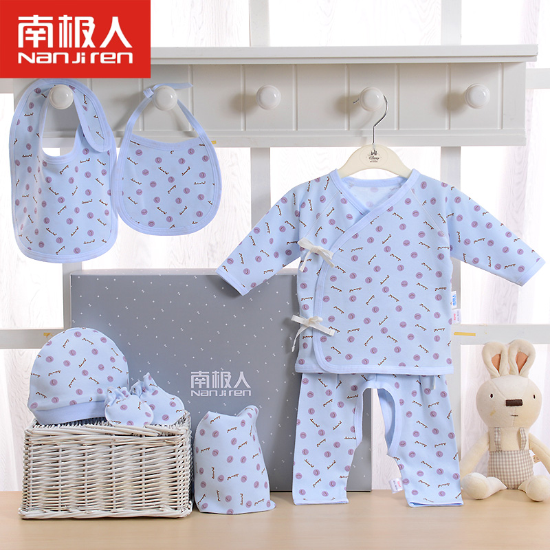 Antarctic cotton baby gift newborn baby cotton suit newborn baby gift boxes gift of good quality