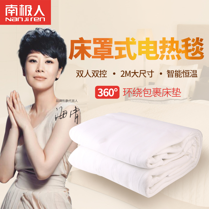 Antarctic double dual control electric blanket no radiation safety thermostat style sheets style bedspread 1.5 m 1.8 m