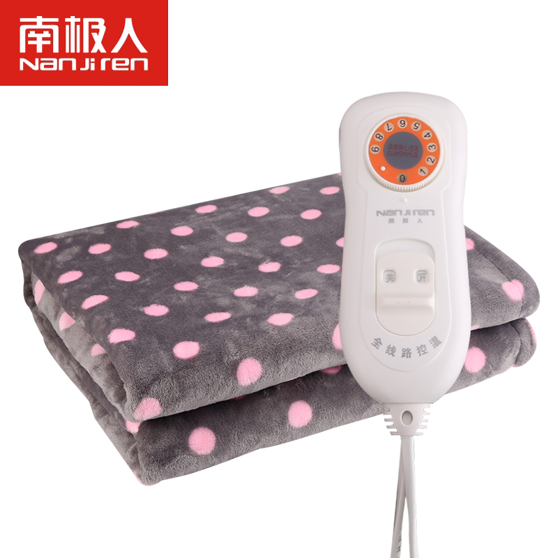 Antarctic multifunction electric heating pad heating blanket to warm up the knee blanket multifunction electric blanket knee office washable