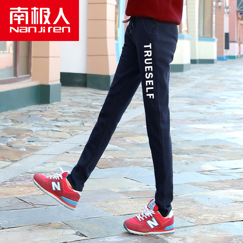 Antarctic plus thick velvet autumn and winter casual trousers feet pants pants big yards wei pants harem pants korean tidal