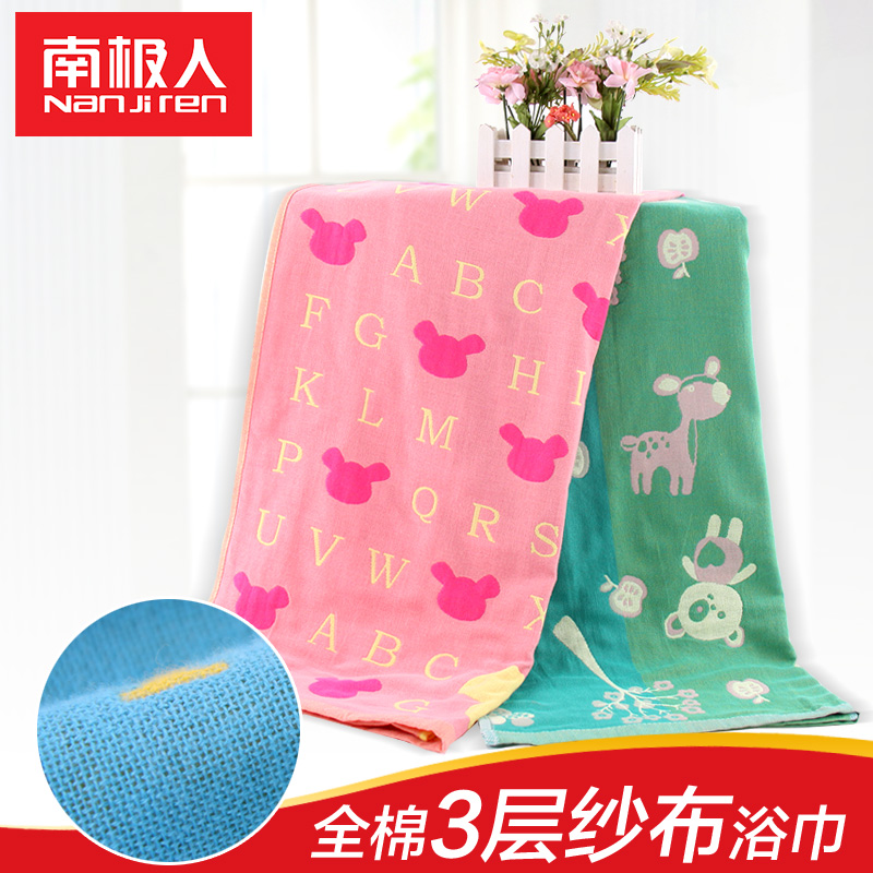 Antarctic super soft baby towel baby bath towel baby bath towel cotton jacquard towels three 90*100 cm