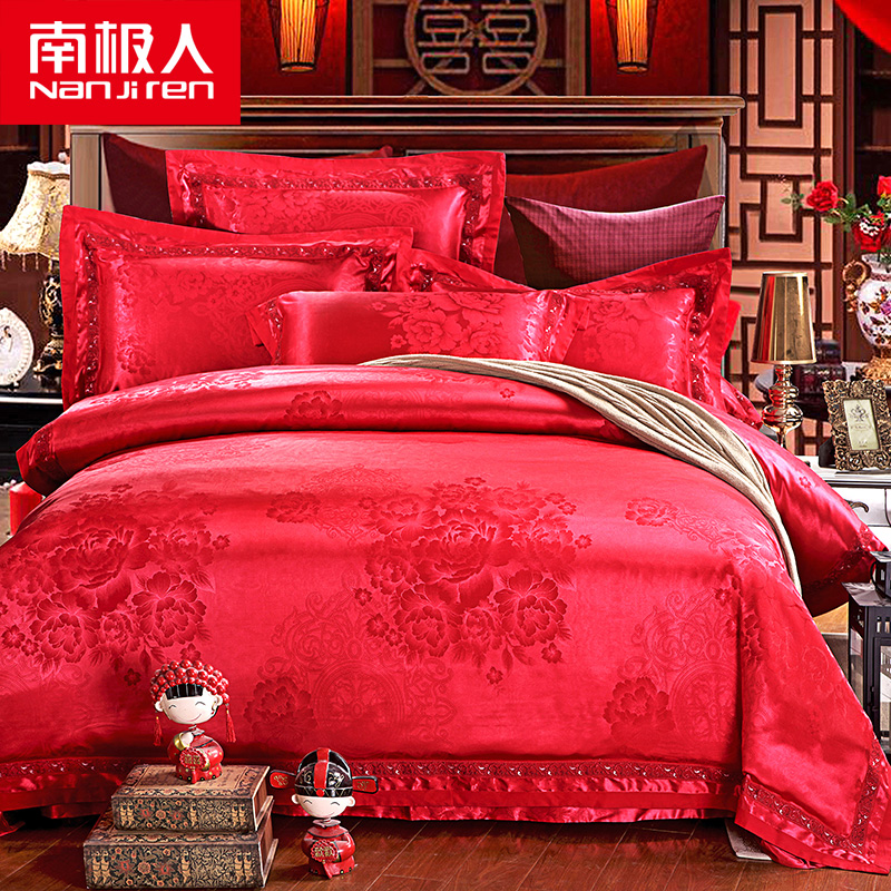Antarctic textile upscale european satin jacquard four sets red wedding quilt bedding a family of four 4