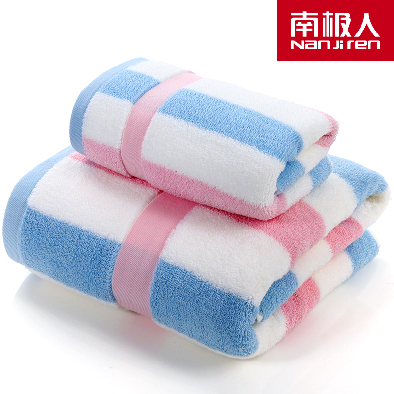 [] Antarctic towel + towel sets of towels cotton suits for men and women increased thickening adult children available