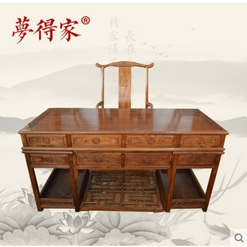 Get Quotations · Antique furniture rosewood desk boss table desk wood desk  chinese classical desk study tables - China Antique Desk Styles, China Antique Desk Styles Shopping Guide