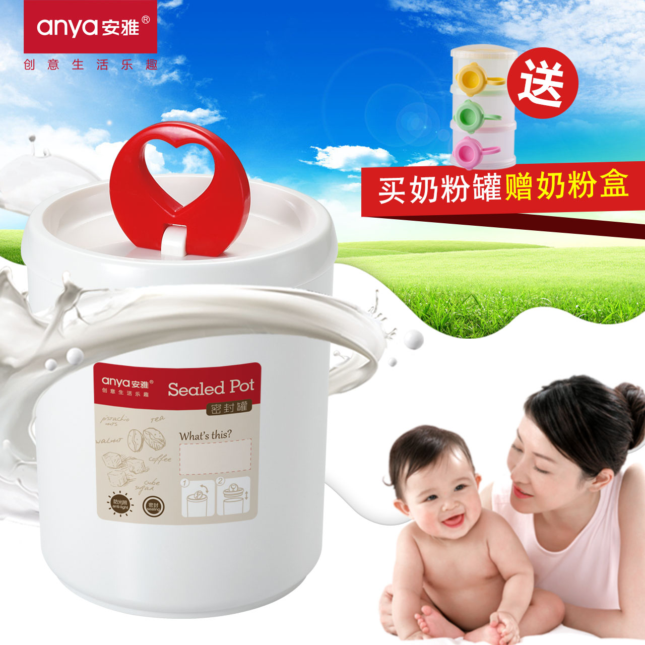 Anya anya g plastic snack milk cans milk storage tanks sealed cans moisture storage jar kitchen