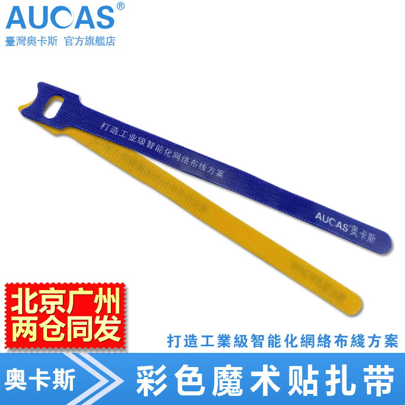 Ao kasi back to back velcro cable ties cable data cable network cable computer cable ties cable management with cable tie straps
