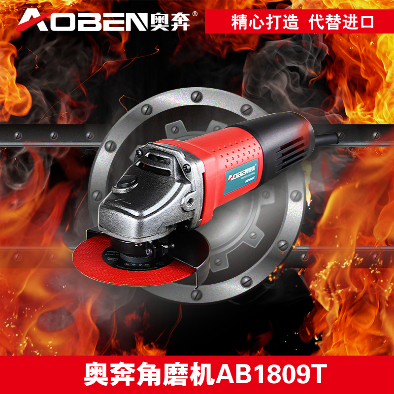 Aoben power angle grinder angle grinder angle grinder angle grinder hand grinder grinding metal cutting machine polishing machine electric Tools