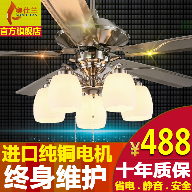 Aoshi blue stainless steel ceiling fan light minimalist modern living room dining fan lights fan lights with led fan of
