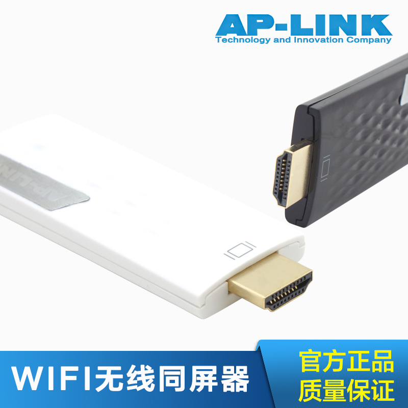 Ap-link hdmi wireless device with the screen airplay mirroring wifi mobile tablet connected tv projection chuan lose