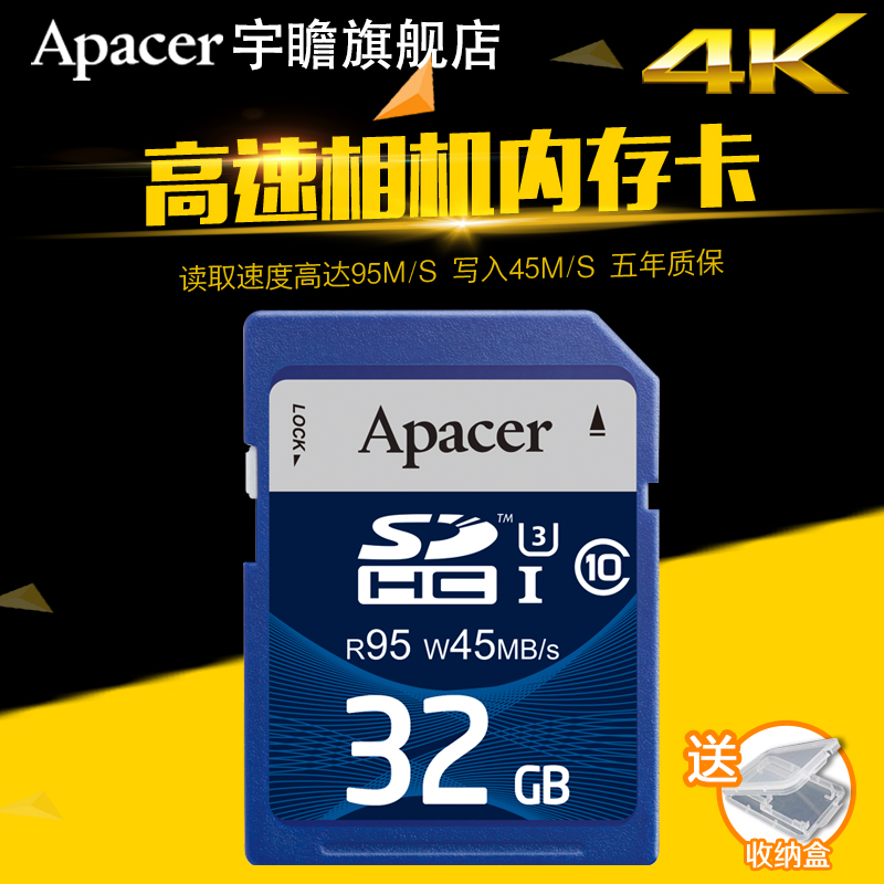 Apacer/apacer sd card camera memory card high speed slr camera micro u3 95M storage storage card authentic