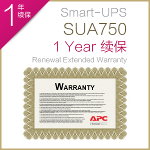 Apc smart-ups silides sua 750va 1 years [renewal] service
