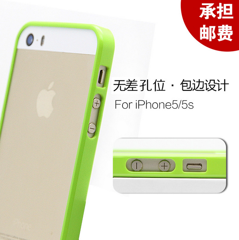 Apple 5 phone shell border shell iphone5s border 5s phone body shell protective shell small fresh apple green