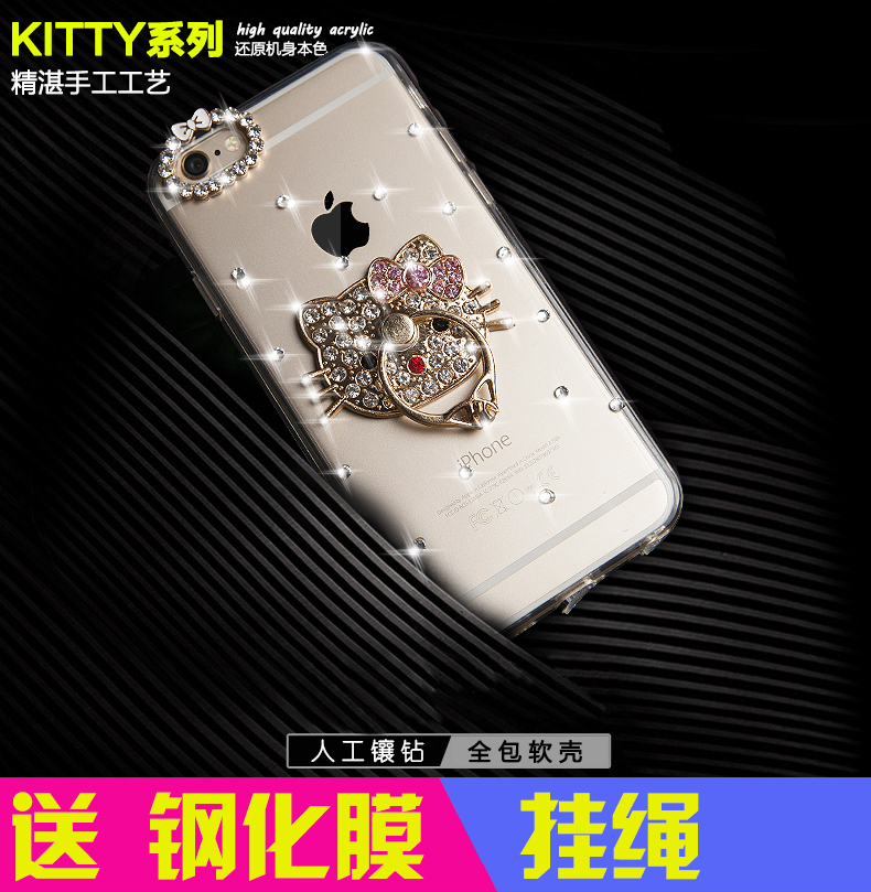 Apple 5s proof iphone5se i5 cartoon mobile phone shell silicone p if the trend of luxury with a halter rope transparent