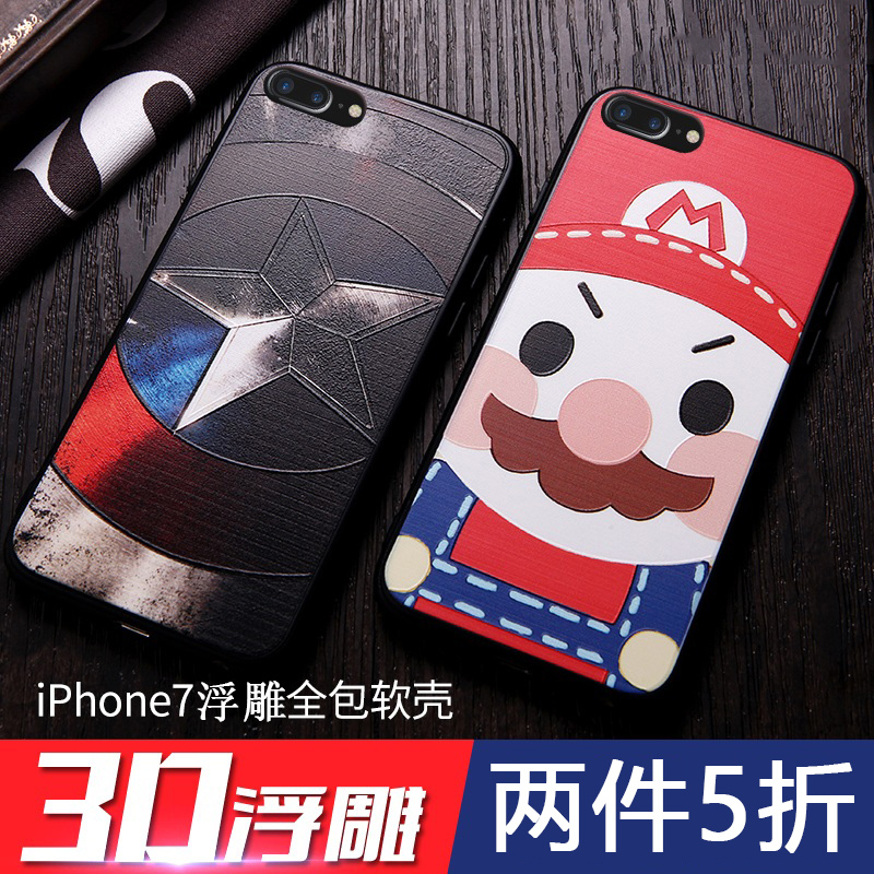 Apple 7 phone shell iphone7 relief influx of men ms. cartoon popular brands of mobile phone sets 4.7 inch soft protective sleeve